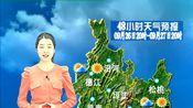 2019年9月25日铜仁市天气预报