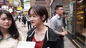 在香港剩男和剩女谁更愁结婚?听听香港人怎么说,答案意想不到!