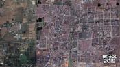 从卫星图像看江苏省徐州市三十年以来的变化