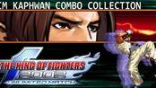 【搬运】KOF 2002 UM KIM KAPHWAN Combos Collection HD #32