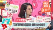 【张镐濂】妈妈洪欣接受采访谈到镐濂出道感受以及其他(粤语中字)