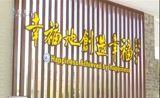[新闻60分-杭州]江干区多所小学今日招聘新老师前来应聘的并不多