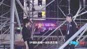 吴白夺冠,舞台上表白艾情,两人甜蜜撒糖,艾情:我等你很久了