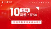 18、工商银行:A股分红王+利润王
