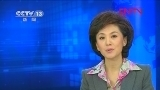 [视频]俄罗斯总统大选各项工作就绪
