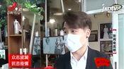 南昌:城区临街店铺陆续开业 防疫措施不放松