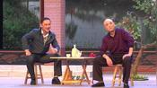 4王增旭、裴文龙联袂出演渔鼓戏《老邪上任》选段,趣味横生
