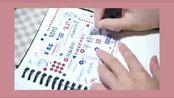 【雨子】和我一起制作打印素材活页本 | 单孔打孔器 | 现做现用