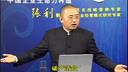 09-解码商道-中国企业生命力再造03_4.q.97047970.www.rj121.com