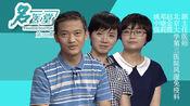 《名医堂》169期姚中强 邓晓莉 赵金霞:通风(北医三院风湿免疫中心)