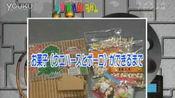 【日本科学技术】奶油威化的制作流程