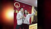 奥运冠军张楠结婚 晒结婚证并甜蜜配文-  搜狐视频娱乐播报2018年第4季-搜狐视频娱乐播报