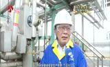 [江苏新时空]化工安全整治在行动 索尔维(镇江)公司:细节执行不到位 规章再好也无用
