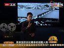 """视频: BTV档案-1983全国追捕""""二王""""(下)"""