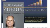 MUHAMMAD YUNUS 窮人的銀行家(1)