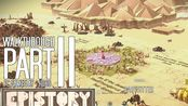 【游戏纸境奇缘】梦幻游戏(娱乐+学习+打字)英文完整版●Epistory Typing Chronicles●1080P高清【游戏通关视频】