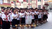 「衡水的小学」河北省衡水市饶阳第二实验小学的校歌,不错吧