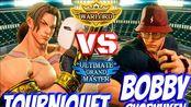 街霸5AE Tourniquet (Vega) Warlord VS Bobby Syoryuken (Ryu)