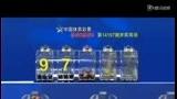体彩玩法07月24日开奖 排三奖号974