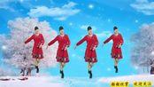 广场舞《飘雪的季节更想你》曾经美好刻进记忆里,让我今生难忘记