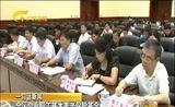 [广西新闻]一句话新闻 全区企业职工基本养老保险基金 中央调剂制度贯彻实施工作会议召开