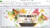 财务excel报表_excel累计折旧_excel输入身份证号码会变