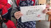 小学生古法造毕业证:能保存2800年
