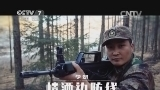 《军旅人生》 20141126 李贺:情洒边防线