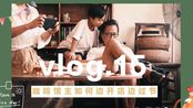 【VLOG.15】边开店边过节的日常|做芋圆|逛插画展|游动物园|拍城市宣传片