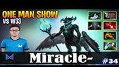 Miracle - Outworld Devourer MID   ONE MAN SHOW   vs w33 (SS)   Dota 2 Pro MMR Ga
