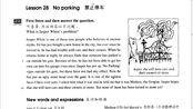 【英语朗读】新概念英语2 : 朗读发音+气息练习+培养语感,两人分读,Lesson 28