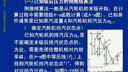 汽轮机原理(高起专)41-教学视频-西安交大-要密码到www.Daboshi.com