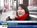 """视频: 超长工作日上班族吐槽""""休不起""""[新闻早报]"""
