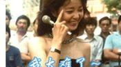 【高能/加长版】我和你~邓丽君83新加坡连线日本TBS电视台户外直播(包括演唱前的采访和对话)