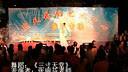 温县蓝天舞蹈艺术中心2012年暑假汇报演出 舞蹈《三寸天堂》