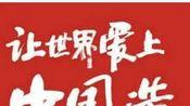 2019年厦门市平和商会安厚乡贤第三届联谊会-生活-高清完整正版视频在线观看-优酷