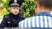 铜仁市新视野传媒- 贵州省铜仁监狱