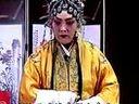 【豫剧】 小红袍·徐延昭打朝 (1) - 阜阳市振兴豫剧院等    演出:刘立河等
