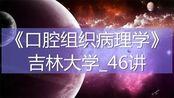 K7341-41_假性囊肿