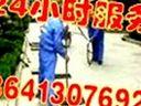 石景山鲁谷清掏化粪池公司13641307692鲁谷环卫中心抽粪