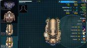 【残雪#远行星号0.9.1】p7神秘的红色行星与帝国核弹