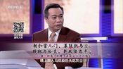 中国诗词大会之黑马殷怡航开挂 挑落李子琳夺冠