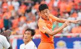 [国内足球]足协杯:山东鲁能3-0贵州恒丰 比赛集锦