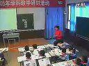 视频: 贺年卡 二年级上2(小学语文常规教学视频(校内公开课)专辑)