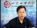 化学实验总复习:重要的定量实验 北京四中高中化学高考第一轮复习