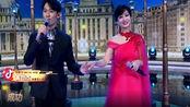 赵雅芝带着儿子黄恺杰同台唱《上海滩》,不像母子像姐弟!