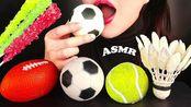 【yummy】助眠食用Shu球網球足球橄欖球球甜點,吃的聲音(2020年2月11日13时42分)