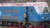 VLOG 58:中国国家铁路沪昆线(湘黔段)5639/40次(玉屏-贵阳)运转纪实(2015年9月)