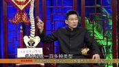 山东省中医针灸推拿整骨职业学校—关爱脊柱健康(二)