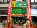 视频: 布兰奇-开业篇 安徽阜阳市干洗 干洗店 洗衣 洗衣店 加盟连锁王者国际品牌!